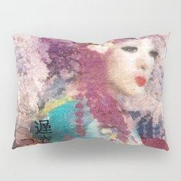 Days of Spring Pillow Sham