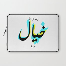 and in our imagintion; we own a seperate life Laptop Sleeve