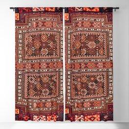 Luri Bakhtiari Khorjin Fragment Print Blackout Curtain