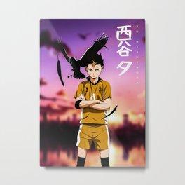 Haikyuu Anime Metal Print