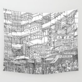 Hong Kong. Kowloon Walled City Wall Tapestry