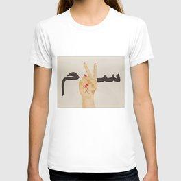 Salaam (Peace) T-shirt