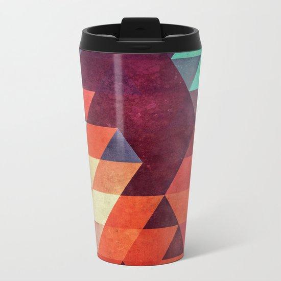 lyzyyt Metal Travel Mug