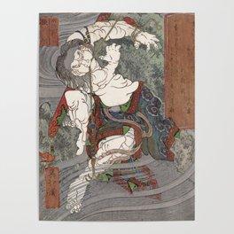 Water by Totoya Hokkei Poster