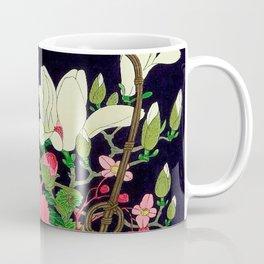 Ohara Koson Flower Basket Coffee Mug