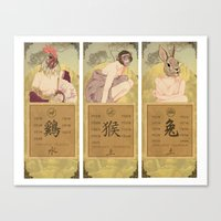 zodiac Canvas Prints featuring Zodiac by Lamya Al Douri Illustration