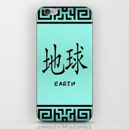 "Symbol ""Earth"" in Green Chinese Calligraphy iPhone Skin"