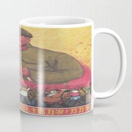 Vintage poster - Mao Zedong Coffee Mug