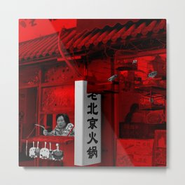 beijing red 4 Metal Print