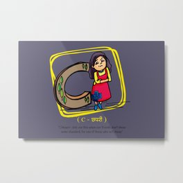 #36daysoftype Letter C - Chhapri Metal Print