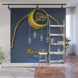Ramadan Kareem in Golden Arabic Calligraphy with Crescent Moon Above The Gate of The Mosque Wall Mural