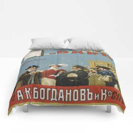 Vintage poster - Russian cigarettes Comforters