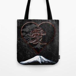 Love in Japanese Kanji with Mount Fuji, Bonsai Tree & Heart Tote Bag