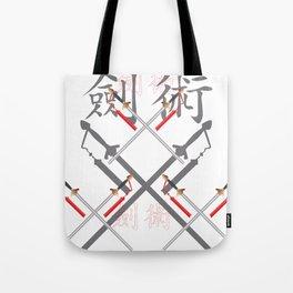 China Sword Tote Bag