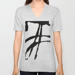 0523: a simple, bold, abstract piece in black and white by Alyssa Hamilton Art Unisex V-Neck