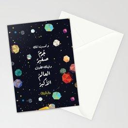 Tiny Luminary Stationery Cards