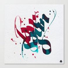 Love & Gun Canvas Print