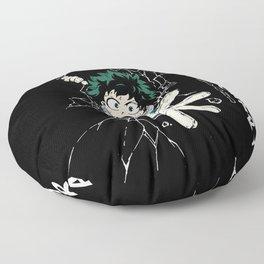 Go Beyond! Plus Ultra! V2 Floor Pillow