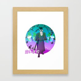 RUNESCAPE SAD JAPANESE AESTHETIC VAPORWAVE Framed Art Print