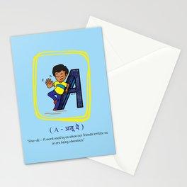 #36daysoftype Letter A: Asu-de Stationery Cards