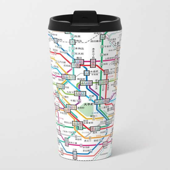 Tokyo Subway Map Metal Travel Mug