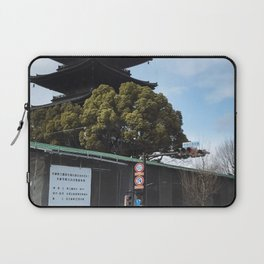Kyoto Street Laptop Sleeve