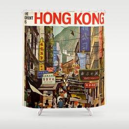 Hongkong Shower Curtain