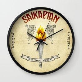SAIKAPIAN Wall Clock