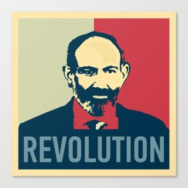 Duxov. Nikol Pashinyan. Armenian revolution. #society6 #decor #buyart #artprint Canvas Print