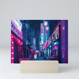 Tokyo 24h Mini Art Print