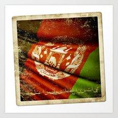 Grunge sticker of Afghanistan flag Art Print
