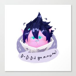 Tamaki Dango Canvas Print