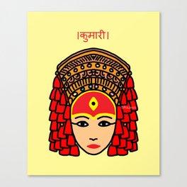 The Living Goddess Canvas Print