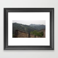 Mutianyu Framed Art Print