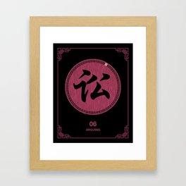 I Ching Hexagrams 6, arguing Framed Art Print