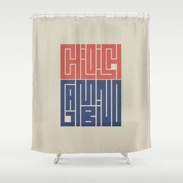 Childish Gambino Shower Curtain