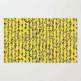 Mongolian Calligraphy // Yellow Rug