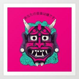 Hipster Demon Art Print