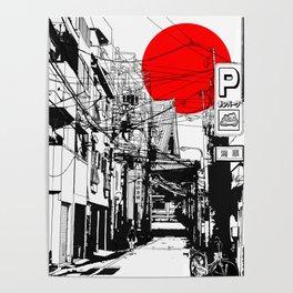 Tokyo street sunrise Poster