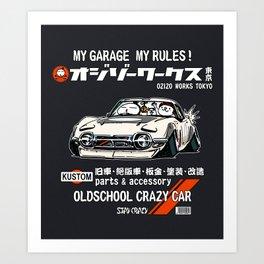 Crazy Car Art 0133 Art Print