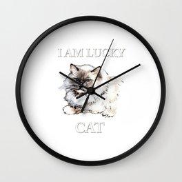 I Am Lucky Cat Wall Clock