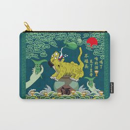 A Beast in human clothing - Chinese military official uniform pattern - Addict Carry-All Pouch