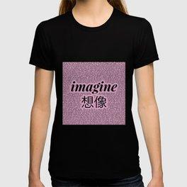 imagine - Ariana - lyrics - imagination - pink black T-shirt