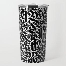 Calligram BIG 2 Travel Mug