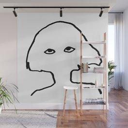 look at me Wall Mural