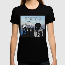 Disappear Without A Trace. T-shirt