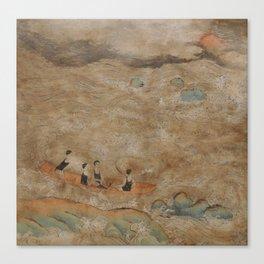 Lost In the Sea Canvas Print