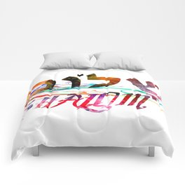 Shalom Hebrew Word Comforters