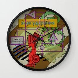 Compensatorial Wall Clock