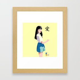 Only love Framed Art Print